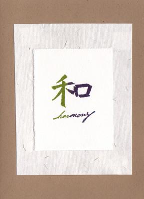104 - Harmony