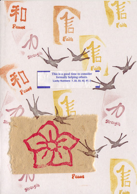 203 - Fortune cookie saying with swallows and flower