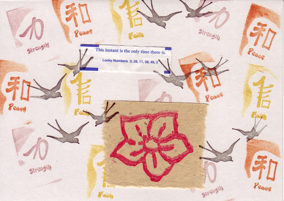 204 - Fortune cookie card with swallows and flower