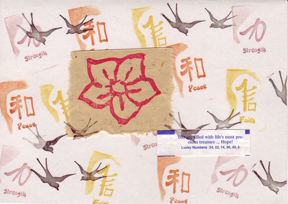 205 - Fortune cookie card with swallows and flower