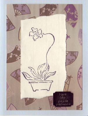 229 - Flower stamp w. tag