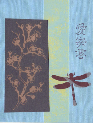 238 - Floral print with Japanese characters and dragonfly